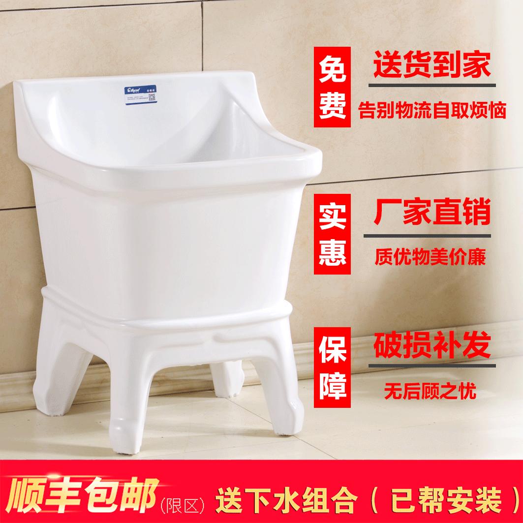 涮洗 拖把池 陶瓷阳台卫生间拖布池 墩布池 小号迷你 地拖盆水池