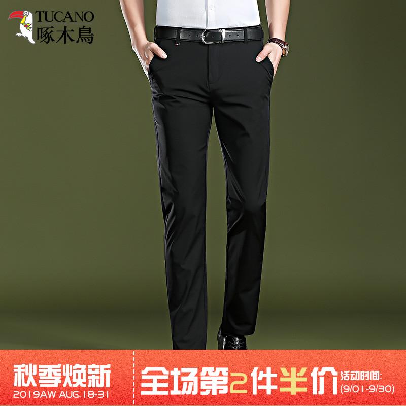 啄木鸟休闲裤男夏季新款修身直筒商务男裤子薄款免烫黑色男士西裤
