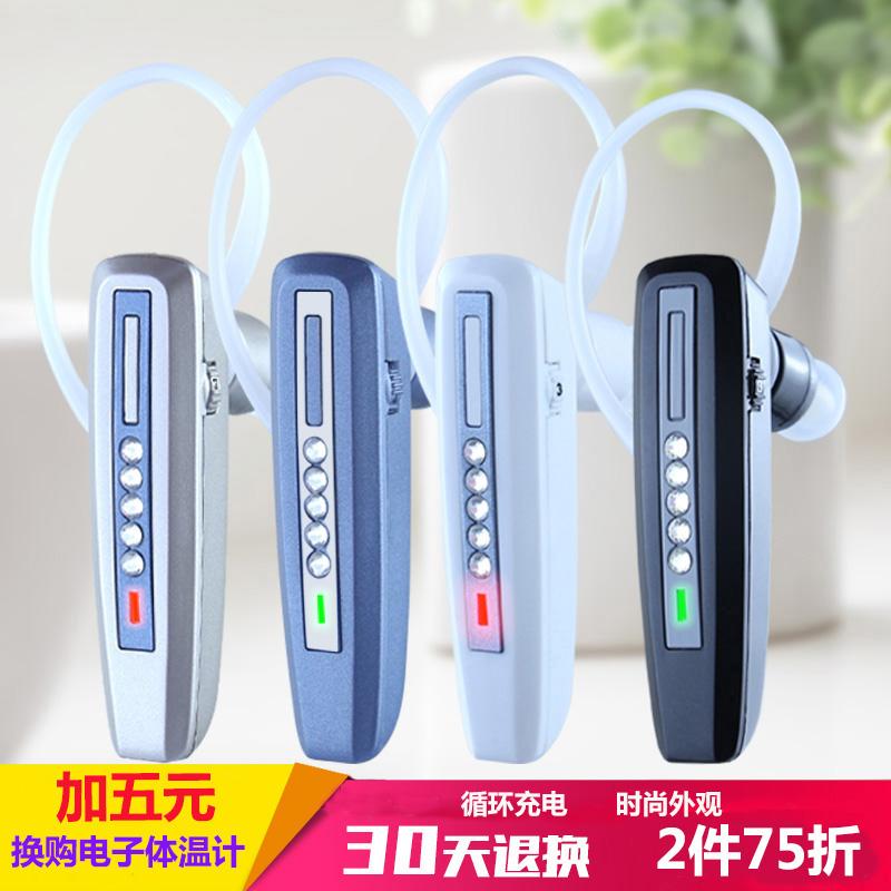 艾笛生ZDB-101助听器 充电式老人耳聋耳背隐形专用助听器