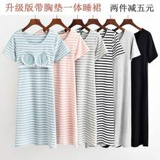 Summer cotton modal belt chest pad nightdress pajamas short sleeves free bra thin section loose large size home dress female