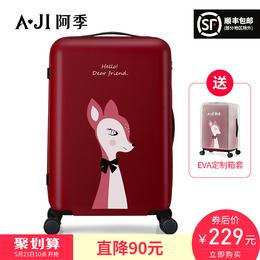 阿季万向轮拉杆箱子韩版小清新女大学生旅行箱20寸密码登机行李箱