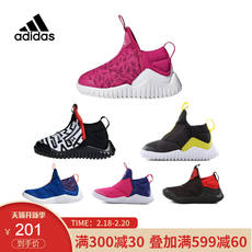 Adidas adidas 18 new male baby boy child child hippocampus a pedal sports shoes AH2535