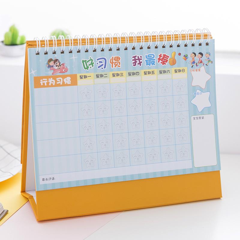 儿童时间管理作息表时间秩序习惯培养计划表墙贴自律表鼓励表现栏