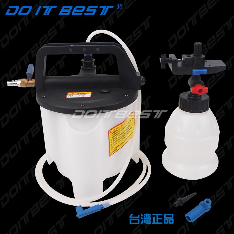 2升~3升气动刹车油更换机 制动液更换加注器 抽刹车油 放气补充