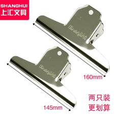 Shanghui Yamagata stainless steel ticket holder Sketch paper with drawing board clip Office size iron clip paper clip 2 Pack