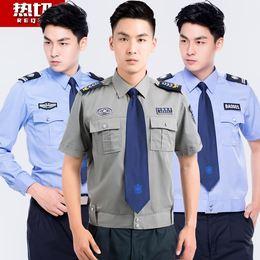 2011新式物业保安服短袖衬衣保安衣服夏季制服夏装工作服套装男女