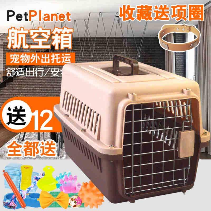猫咪航空箱猫笼子便携外出狗狗宠物外出托运箱空运箱运输箱航空箱