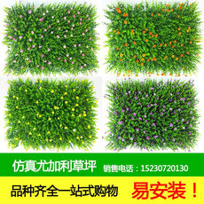 Artificial turf mat ...