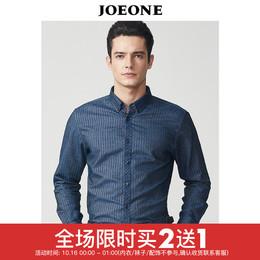 九牧王男装休闲长袖衬衫秋季新款男时尚商务休闲长袖上衣衬衣衬衫