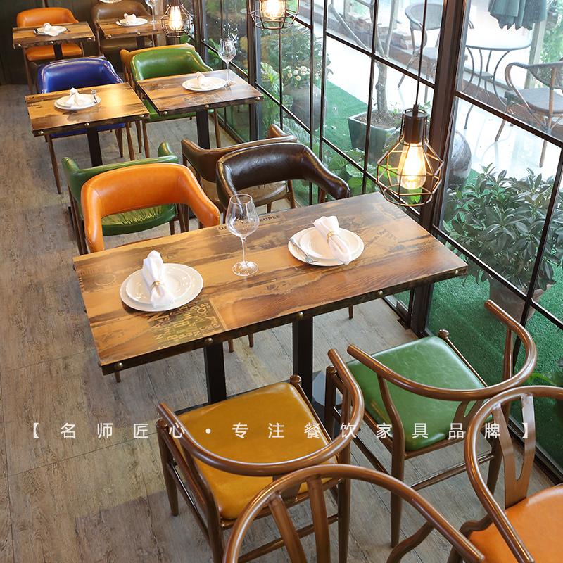 餐厅铁椅铁艺桌椅组合 饭店奶茶店甜品店冷饮店椅子 小吃店餐桌椅