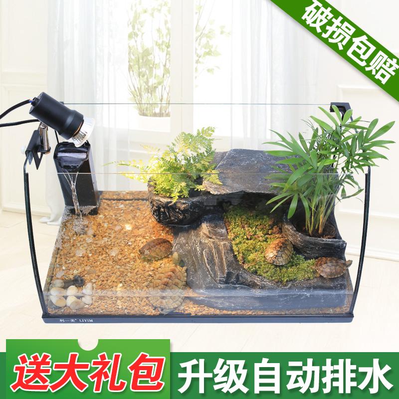 乌龟缸带晒台水陆缸玻璃小型中型巴西龟缸养龟缸养乌龟专用缸鱼缸