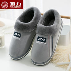 Pull back indoor bag with men's cotton slippers home thick warm cotton shoes women's home winter home fur slippers