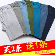 Autumn and winter men's large size cotton leggings wearing underpants thin section cotton wool pants dad's long pants in the high waist thin section long pants