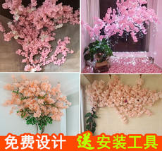 Simulation cherry blossom wedding big cherry tree indoor living room air conditioning pipe ceiling decoration floor plastic fake flower rattan