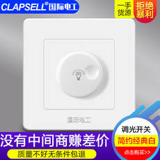 86 type household lighting adjustment brightness switch 220v controllable high power regulator knob