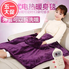 Sanchun knee pads blanket warm baby electric heating pad hand warmers warm foot pad electric heating pad electric shawl small electric blanket
