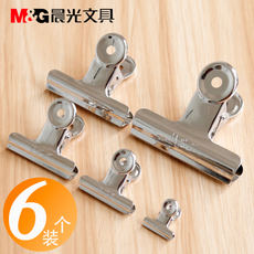 Chenguang stainless steel bill clip iron clip retro stationery large fixed strong round clip 6 loaded financial office ticket tail clip clip metal ticket clip single clip clip single stationery wholesale