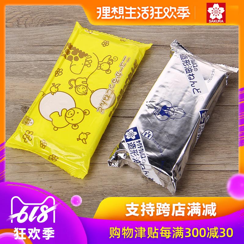 可水洗不粘手Sakura日本樱花纸粘土儿童手工制作黏土手工diy橡皮泥白色超轻黏土塑型泥彩手工泥巴塑性泥300g