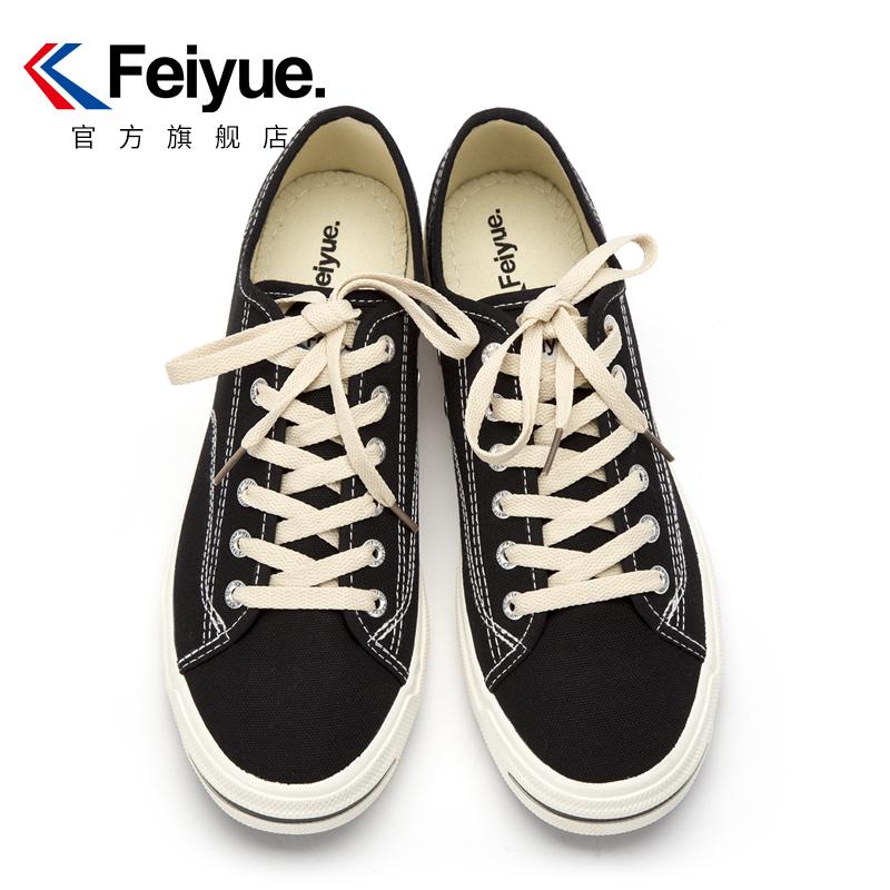 feiyue/飞跃基础款帆布鞋男低帮纯色板鞋女运动鞋硫化鞋621