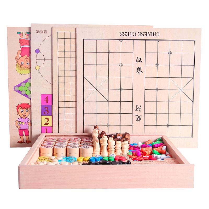 飞行棋 儿童五子棋跳棋学生象棋斗兽棋桌面游戏 多功能益智类玩具