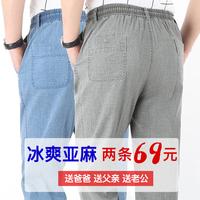 总的看青春草在线华人视频终于眉间我上了英语家教老师国际时尚界