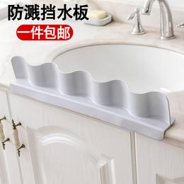 厨房水槽挡水板家用挡油隔水池台面卫生间洗手台吸盘式防溅水神器