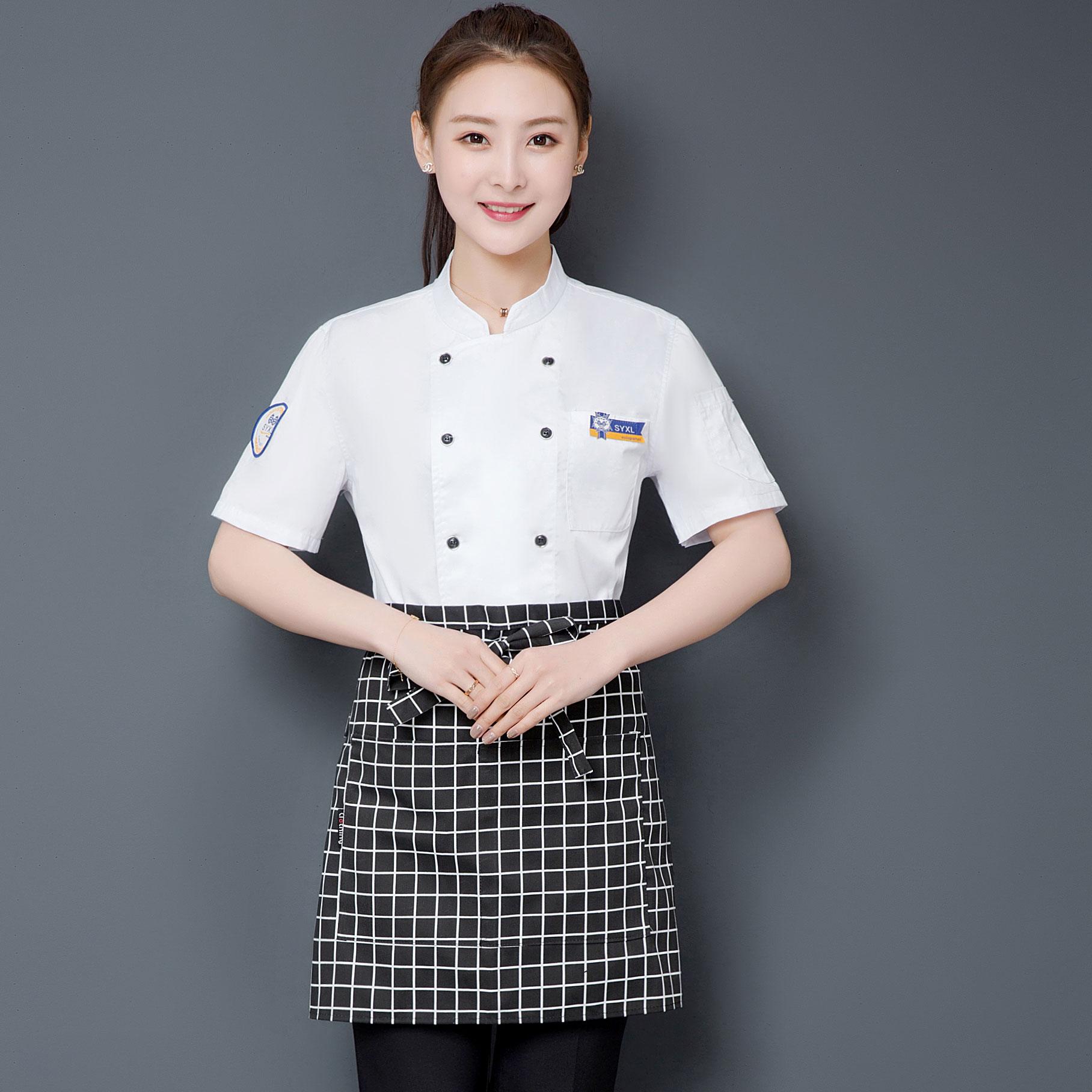 厨师工作服女短袖夏季透气薄款厨房烘焙师面包房裱花西点师蛋糕店