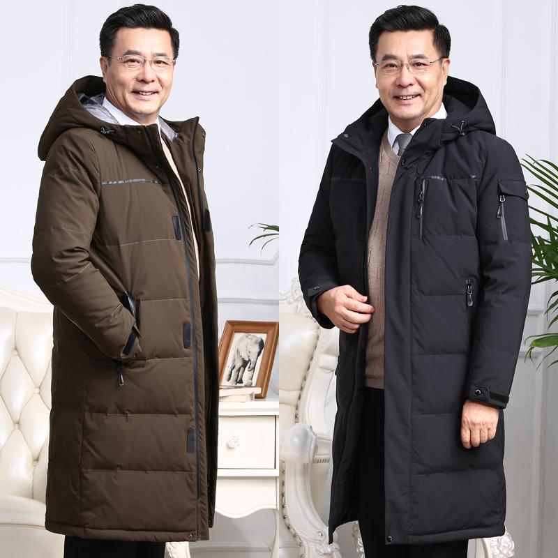 加厚长款过膝中老年男士羽绒服新款中年爸爸装冬装保暖加大码外套