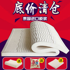 Thailand natural latex mattress thick silicone 5cm1.8 m bed rubber pure 10cm thick tatami Simmons