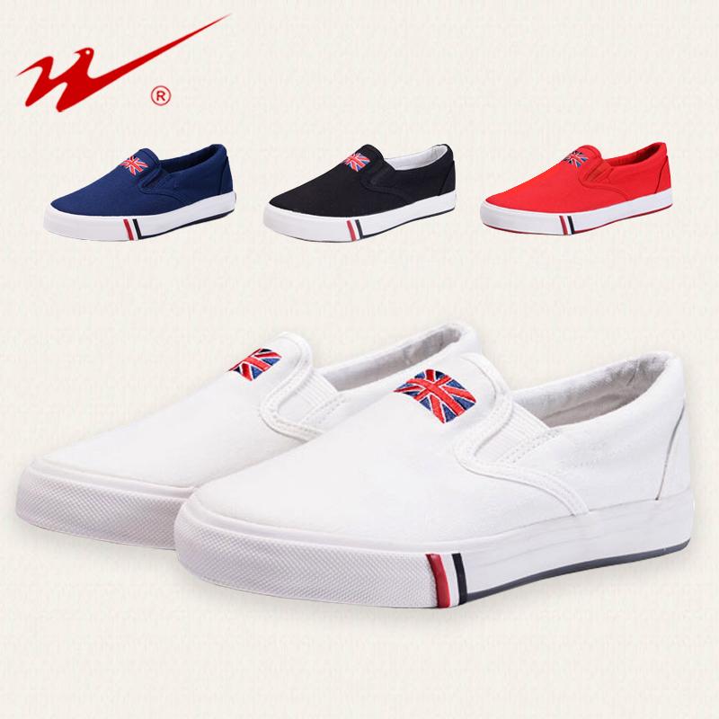 双星帆布鞋童鞋儿童运动鞋秋季新款帆布鞋女童运动鞋男童休闲板鞋
