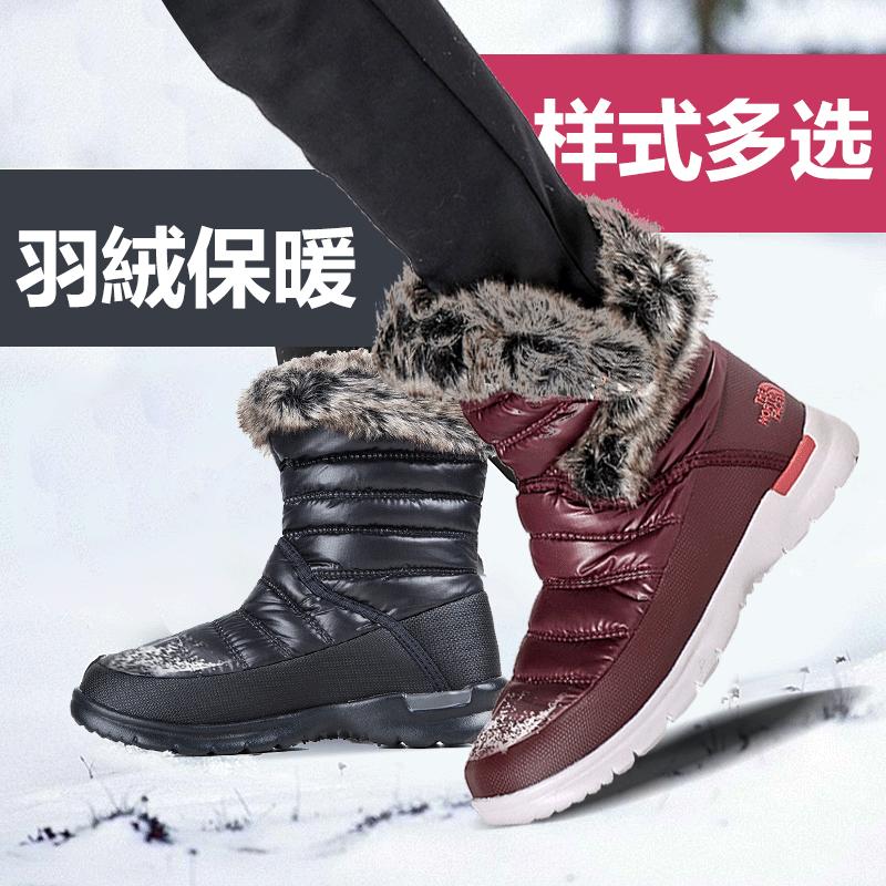 北面女鞋2018秋冬季新款户外羽絨保暖防滑耐磨休闲雪地靴2T5M