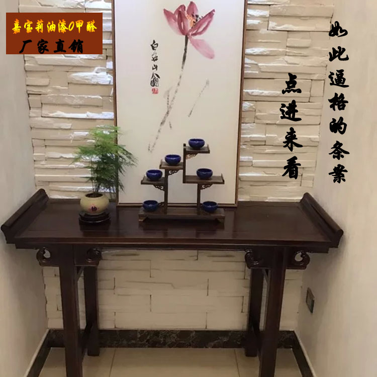 特价中式仿古实木条案玄关桌国学桌椅培训班辅导班书法桌书画桌