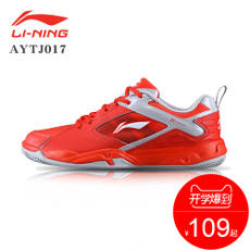 Off code clearance authentic Li Ning badminton shoes men's shoes women's shoes training shoes non-slip wear AYTJ017