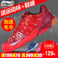 Official website flagship new Li Ning badminton shoes men's shoes authentic shoes breathable sneakers non-slip super light training shoes
