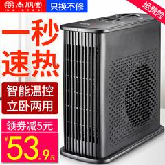 尚朋堂取暖器电暖风机家用电暖气小太阳电暖器办公室节能省电小型