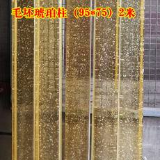 Blank amber column crystal bubble column partition porch decorative column crystal column glass column glass partition gold column