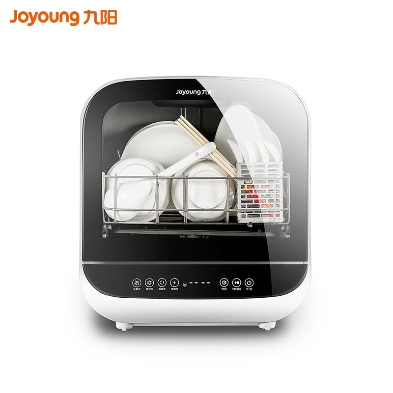 Joyoung/九阳 X6家用全自动台式洗碗机迷你小型免安装智能除菌可领取领券网提供的300元优惠券