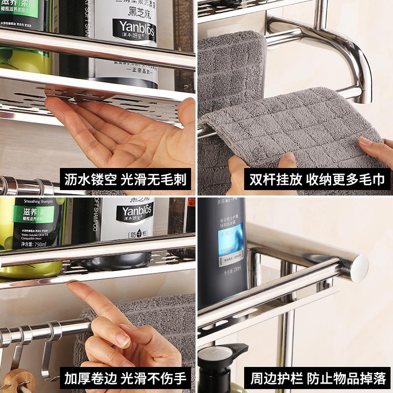 浴室置物架不锈钢免打孔卫生间双层毛巾架壁挂厕所2层3层卫浴挂件