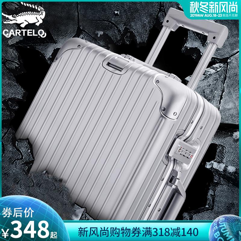 卡帝乐鳄鱼全铝镁合金拉杆箱万向轮20金属行李箱托运旅行箱登机