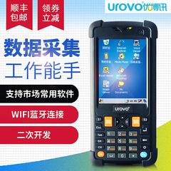 优博讯i6080数据采集器PDA手持终端WinCE快递巴枪仓库盘点机无线扫描枪条码扫码器