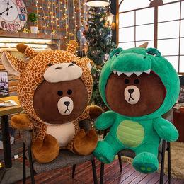 超大号变身布朗熊抱枕小猪恐龙公仔老虎鹿毛绒玩具生日礼物送女友