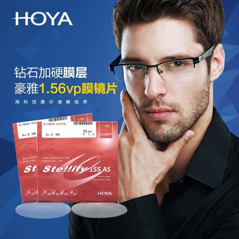 豪雅镜片标�_hoya豪雅镜片1.67超薄非球面近视配高度防蓝光变色眼镜片单只