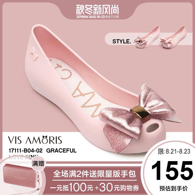 英国品牌Visamoris允莫苏夏季新磨砂双/三层蝴蝶结亲子中童果冻鞋