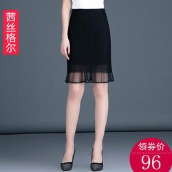包臀裙蕾丝夏季新款高腰中长款半身裙显瘦修身一步裙春夏短裙子女
