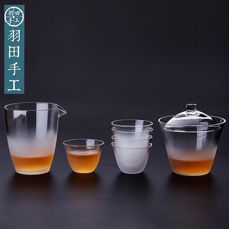 云雾系列功夫茶具套装家用 品茗杯单杯6只+盖碗+公道杯 限时特价