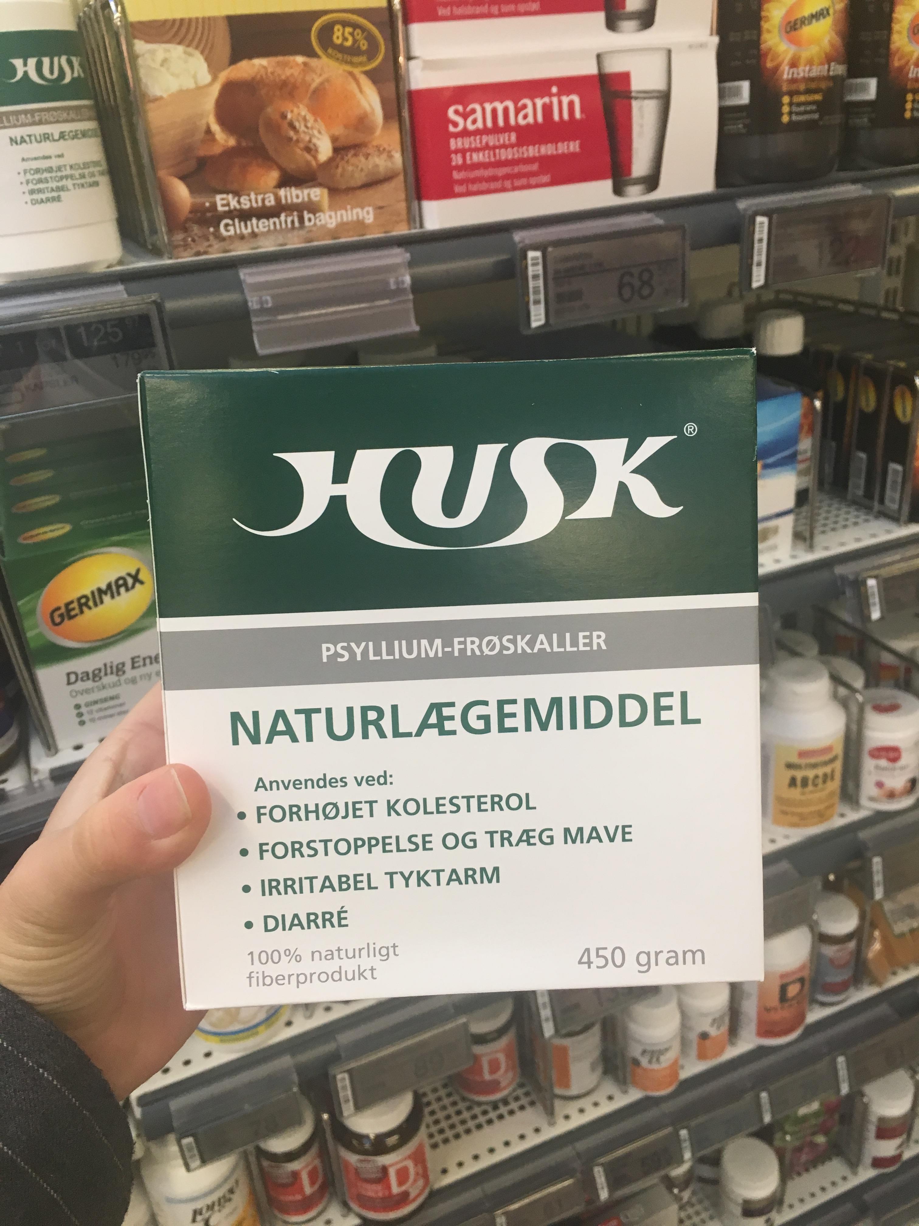 丹麦husk微纤维素 车前子壳 缓解便秘 呵护肠胃调理4盒起丹麦发货
