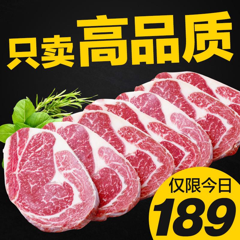 ㊙享鲜族澳洲进口牛排套餐厚原切菲力黑椒雪花儿童新鲜牛扒非腌制