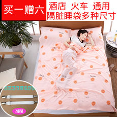 Travel hotel dirty sleeping bag ultra light hotel double anti-dirty hood portable travel travel sheets Han cotton
