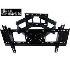 创维液晶电视通用挂架壁挂伸缩旋转支架48\55\65\75寸通用