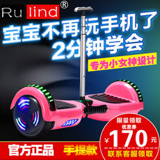 Rong Yingda children's intelligent self-balancing car electric scooter two-wheeled two-wheel student child adult